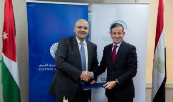 البنك العقاري المصري العربي و الأردنية لضمان القروض يوقعان اتفاقيات تعاون لدعم المشاريع الصغيرة والمتوسطة والناشئة
